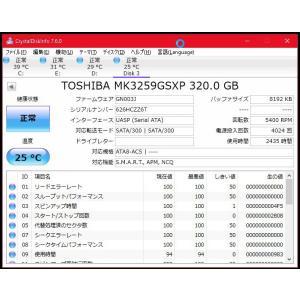 ノートパソコン TOSHIBA 中古ハードディスク HDD2.5インチ SATA 320GB 使用2000〜3000時間 フォーマット済 交換増設用 動作確認済|re-works|02