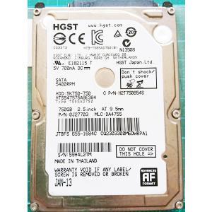 ノートパソコン HGST 中古ハードディスク APPLE HDD2.5インチ SATA 750GB 使用3000〜4000時間 フォーマット済 交換増設用 動作確認済 re-works