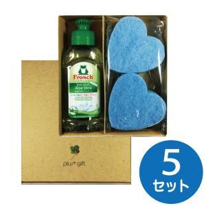 【ミニギフト】plusギフトFH(フロッシュ+ミニスポンジ2個)選べるのし紙+手提袋 5セット
