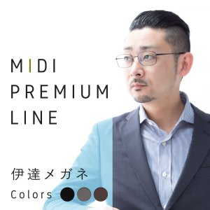 ブルーライトカットメガネ ブルーライトカット pcメガネ 【MIDIプレミアムライン】 PC伊達メガ...