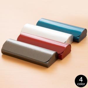 マグネット式 アルミメガネケース 4色 ハードタイプ 返品交換無料 readingglasses