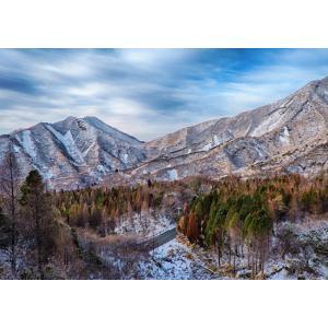 絵画風 壁紙ポスター  阿蘇山 外輪山 世界一のカルデラ 日本百名山 世界ジオパーク キャラクロ ASS-003A2 (A2版 594mm×420mm)|real-inter
