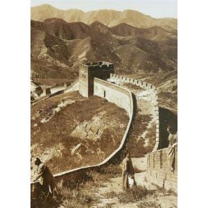 絵画風 壁紙ポスター  万里の長城 世界遺産 中国 清代後期 1907年 新世界七不思議 キャラクロ BCJ-007A1 (A1版 585mm×830mm)|real-inter