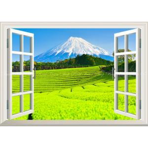 絵画風 壁紙ポスター  -窓の景色- -地球の撮り方- 新緑の絨毯、今宮の新芽の茶畑と富士山の絶景 ...