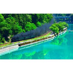 絵画風 壁紙ポスター  -地球の撮り方- エメラルドグリーンの球磨川を走るSL 熊本県人吉市の絶景 蒸気機関車 C-ZJP-027W1 (ワイド版 921mm×576mm)|real-inter