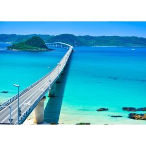 絵画風 壁紙ポスター  -地球の撮り方- 日本一美しい橋、山口県の角島大橋の絶景 日本の絶景 キャラクロ C-ZJP-045A1 (A1版 830mm×585mm)|real-inter