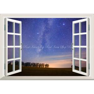 絵画風 壁紙ポスター  -窓の景色- -地球の撮り方- まるで北欧、美瑛町の風景 マイルドセブンの丘 北海道上川郡 【窓仕様】 C-ZJP-057MA1 (A1版 830mm×585mm) real-inter