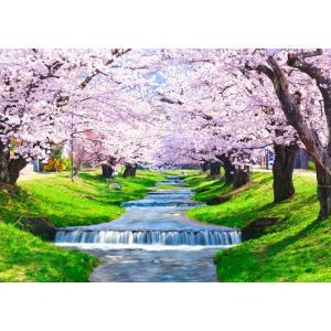 絵画風 壁紙ポスター  -地球の撮り方- 流れ落ちる段々の川と桜の絶景、猪苗代町の観音寺川の桜並木 日本の絶景 キャラクロ C-ZJP-076A1 (A1版 830mm×585mm)|real-inter
