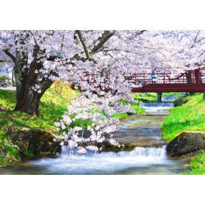 絵画風 壁紙ポスター  -地球の撮り方- 流れ落ちる段々の川と桜の絶景、猪苗代町の観音寺川の桜並木 日本の絶景 キャラクロ C-ZJP-077A2 (A2版 594mm×420mm)|real-inter