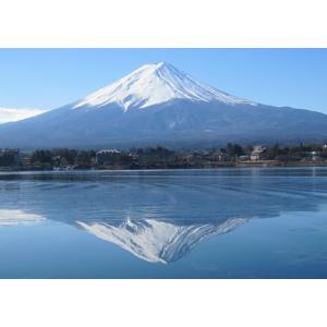 絵画風 壁紙ポスター  逆さ富士 富士山 河口湖 鏡の湖面 キャラクロ FJS-017A2 (A2版 594mm×420mm)|real-inter
