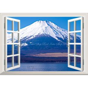 絵画風 壁紙ポスター  -窓の景色- 冠雪の富士山と山中湖 白富士 裏富士 富士山 ふじやま 【窓仕...
