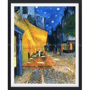 絵画風 壁紙ポスター  フィンセント ファン ゴッホ 夜のカフェテラス 1888年 クレラー・ミュラー美術館 【額縁印刷】 K-GOH-007SGF2 (489mm×594mm)|real-inter