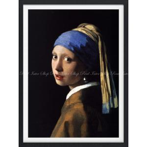 絵画風 壁紙ポスター  ヨハネス・フェルメール 真珠の耳飾りの少女 青いターバンの少女 【額縁印刷】 キャラクロ K-JVM-002SGF1 (585mm×784mm)|real-inter