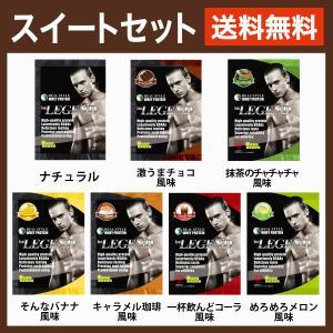 ポイント消化 オススメ 送料無料 1900円ポッキリ ビーレジェンドプロテイン(ホエイ) 3つのセットから選べる7種お試しパック|real-style|03