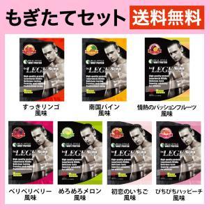 ポイント消化 オススメ 送料無料 1900円ポッキリ ビーレジェンドプロテイン(ホエイ) 3つのセットから選べる7種お試しパック|real-style|04