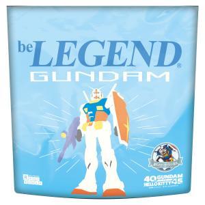 ビーレジェンド プロテイン ガンダム 連邦の白いヨーグルト風味 420g (be LEGEND ホエ...