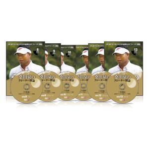 ゴルフ DVD 桑田泉のクォーター理論 実践編 90切りゴルフの準備とコース戦略 コンプリートセット