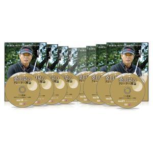 ゴルフ DVD 桑田泉のクォーター理論 上級編 80切りゴルフの準備とコース戦略 コンプリートセット