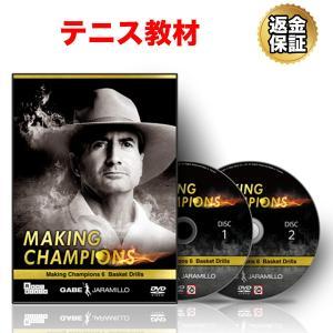 テニス DVD Making Champions 6 Basket Drills