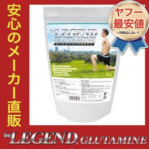 ビーレジェンドグルタミン 1kg real-style