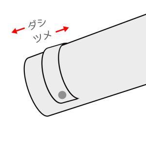 COAT筒袖ベルト移動(袖ツメ・ダシあり)|realclothing