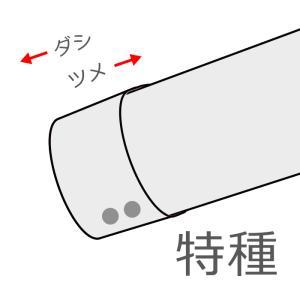 COAT筒袖 袖口移動(袖ツメ・ダシあり)|realclothing