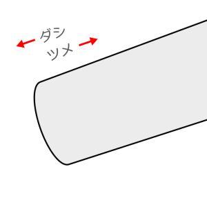 JACKET・COAT筒袖(袖ツメ・ダシあり)|realclothing