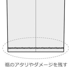 PANTS裾 貼り付けチェーンステッチ仕上げ|realclothing