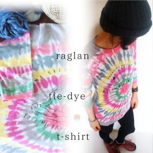 yogaデザイン タイダイ Tシャツ 7分袖  カラフル tie-dye アジアン ヨガ フェス レディースファッション realcolor