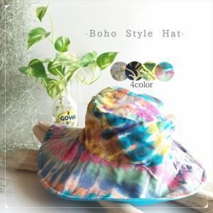 バケットハット エスニック 4カラー ボヘミアンスタイル タイダイ ユニセックス  アジアン アウトドア レディース帽子|realcolor