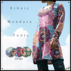 エスニック 曼荼羅チュニック 長袖 3color ストレッチ素材 アジアン ワンピース ジプシー レディースファッション realcolor