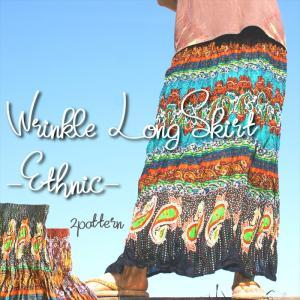 エスニック ロングスカート オリエンタルプリント 2color 2way ゆったりフレアスカート 美シルエット レーヨン素材 アジアン レディースファッション realcolor