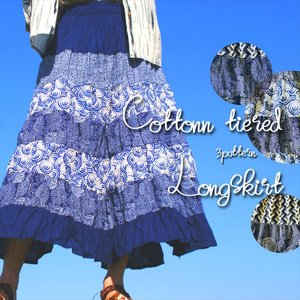 ロングスカート コットン ゆったりロングスカート ティアードスカート エスニック柄 3パターン 美シルエット アジアン レディースファッション realcolor