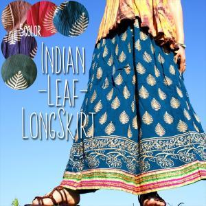 ロングスカート インド ブロックプリント 5color ゆったり フレアスカート エスニック柄 美シルエット アジアン レディースファッション realcolor