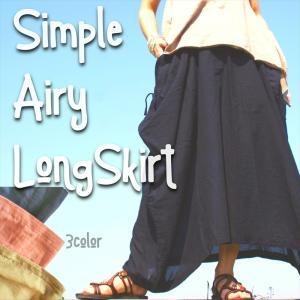 エスニック ガーゼコットン ゆったりロングスカート 3color やわらかコットン 変形スカート 美シルエット アジアン レディースファッション realcolor