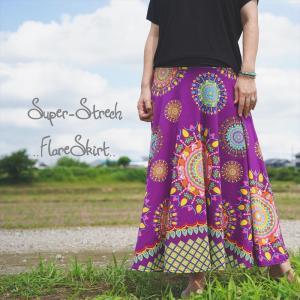エスニック ロングスカート ゆったりフレアスカート エスニックプリント 3color 美シルエット ストレッチ素材 カジュアル アジアン レディースファッション realcolor