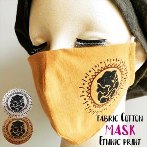 エスニック 布マスク ガネーシャプリント 2color コットン素材 コットンマスク アジアン おしゃれマスク realcolor
