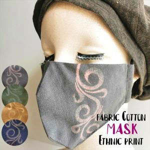 エスニック 布マスク ハンドペイント 4color コットン素材 コットンマスク アジアン おしゃれマスク|realcolor
