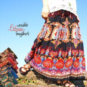 エスニック ロングスカート エスニックプリント 6color ゆったりフレアスカート レーヨン素材 アジアン レディースファッション オリエンタル realcolor