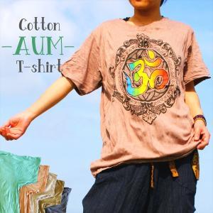 エスニック やわらかコットンTシャツ オウム 5color ユニセックス フェス ナチュラル エスカジ プリントT 柔らか肌ざわり     realcolor