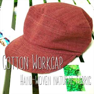 シンプル ワークキャップ ジョムトン 織り生地 3カラー ユニセックス  エスニック アウトドア ミリタリーキャップ レディース帽子 メンズ帽子 |realcolor