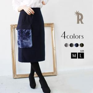 REAL CUBE ファーボアポケットスカート(TR44161026)▼|realcube-yj