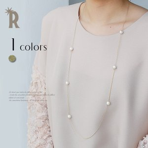 SALON Made in Japan パールロングネックレス(M-0308)(TS42NF-656)★メール便【送料100円】 ※返品交換不可|realcube-yj