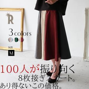 (TM33170817)REAL CUBE カラーブロックスカート▼【予約:9月25日頃入荷】|realcube-yj