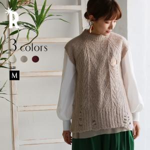 ベスト【特別価格】(752-65010)Buyer's select Made in Japan 【Yamagata Knit】ティアードシフォンアルパカニットベスト▼|realcube-yj