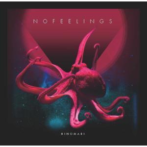 HINOMARI NO FEELINGS|realfutureshop