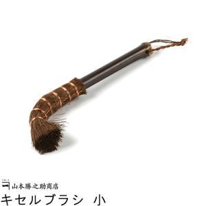 伝統工芸品 [和歌山...