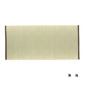 【商品説明】 花ござは、畳よりも目が細かい為、肌あたりが柔らかくなっています。 室内の保温・断熱効果...