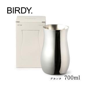 BIRDY. DC700 デカンタ 700ml