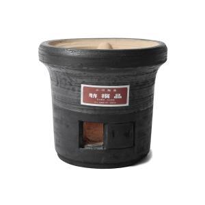 七輪 ラッパ型 黒七輪 丸 愛知県 杉松製陶(すぎまつせいとう)